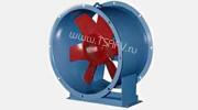Вентиляторы осевые вытяжные